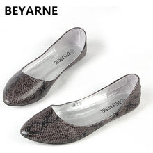 BEYARNE New fashion Lady soft sole Flats Shoes for drive pregnant woman  shoes Women autumn spring work Shoes Snake Skin 35-41 eea95761ceaa