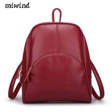 Miwind Модные Натуральная кожа рюкзак женщины Сумки элегантный дизайн рюкзак для девочек Школьные ранцы молнии Kanken кожаный рюкзак JB154