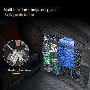 Image 4 - Coffre de voiture boîte filets sac de rangement maille coffre Net sacs 50*25cm voiture style porte bagage poche autocollants coffre organisateur accessoire