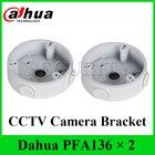 2 Pieces/Lot Dahua PFA136 Waterproof Junction Box for Dahua IP Camera IPC-HDW4431C-A CCTV Mini Dome Camera