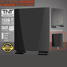 HD Digital TV Antenna Support DVB T2 ATSC ISDBT Outdoor/Indoor Signal Amplifier High Gain Low Noise