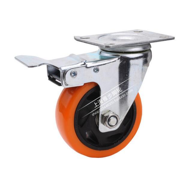 Universal Mute Wheel 3