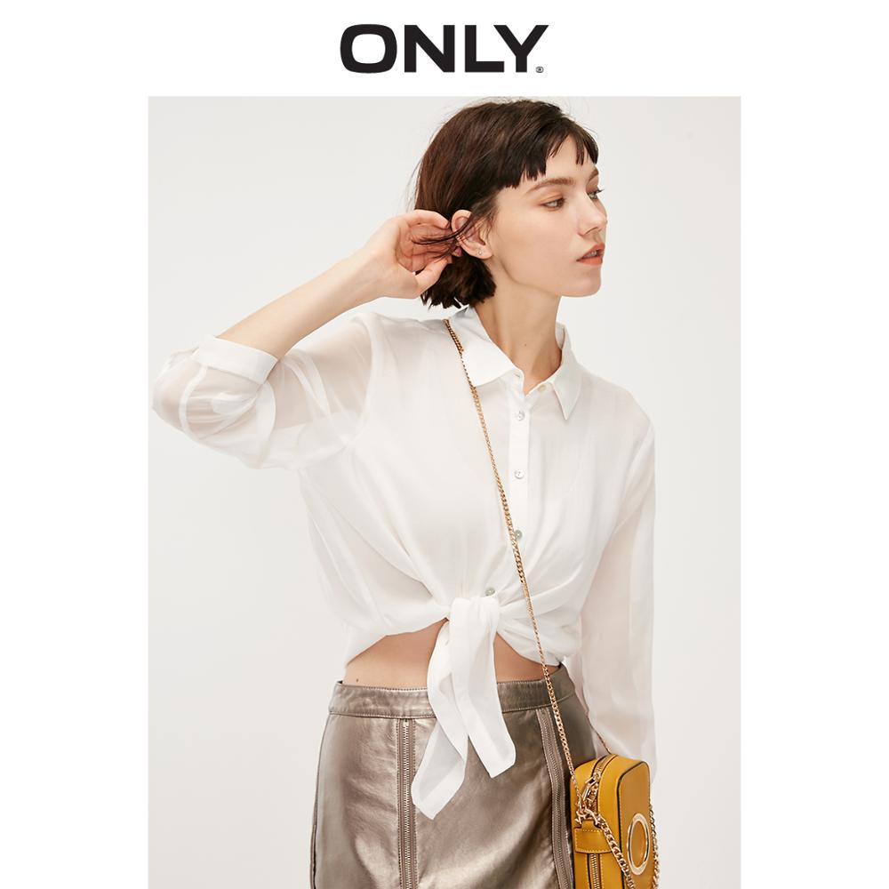 ONLY  Women's Loose Fit Long-sleeved Shirt |119131505