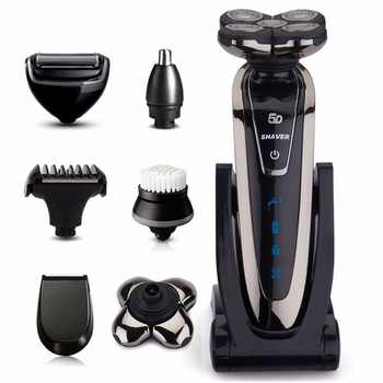 6in1 wet/dry shaving machine 5D Shaver Rechargeable Electric Shaver portable Electric Razor For Men beard travel grooming kit - Category 🛒 Home Appliances