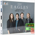 Sealed; Eagles over the years classic album selection + album genuine car CD discs without loss of sound quality, free shipping