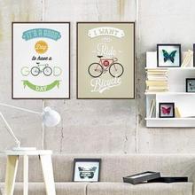 ¡Producto en oferta! bicicleta Retro de una pieza con citas motivacionales de tipografía, pinturas en lienzo, póster de impresora, decoraciones para el hogar