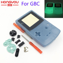 Plastic Luminous Housing Shell Fluorescent Case For GBC Gameboy Color Glow Blue Green Color Case Cover