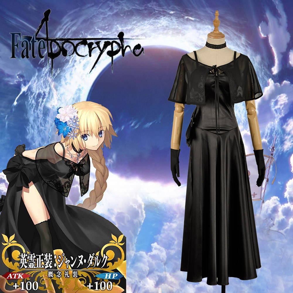NEW 2018 Fate/Grand Order FGO Joan Of Arc Black Cosplay Costume Custom Dress Skirt Woman Adult Girl Clothing with Stockings