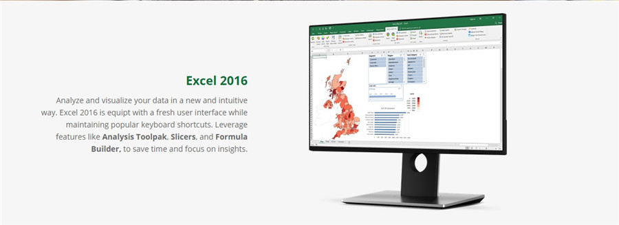 office 2016HS_excel