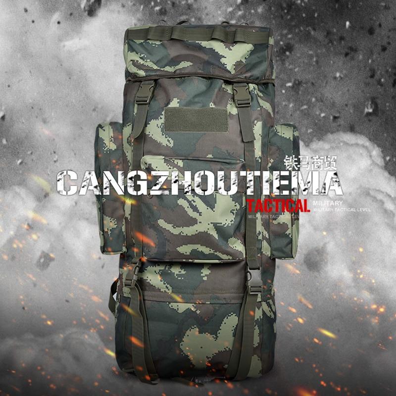 70L Internal Metal Frame Molle Backpack Rucksack Water Resistant ...