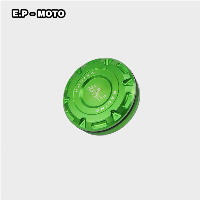 Motorcycle Front Brake Fluid Reservoir Cover For ZX-10R ZX10R 2004-2017 ZX-6R ZX6R 2003-2016 Z750 2007-2014