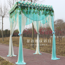 Canopy Curtain with Stand Pavilion Frame with Backdrop Curtain Churppah drapes(including curtains+stand+flowers)