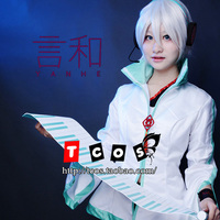 Free shipping! Newest! Vocaloid 3 China Yanhe Cosplay Costume ,Perfect Custom For you!