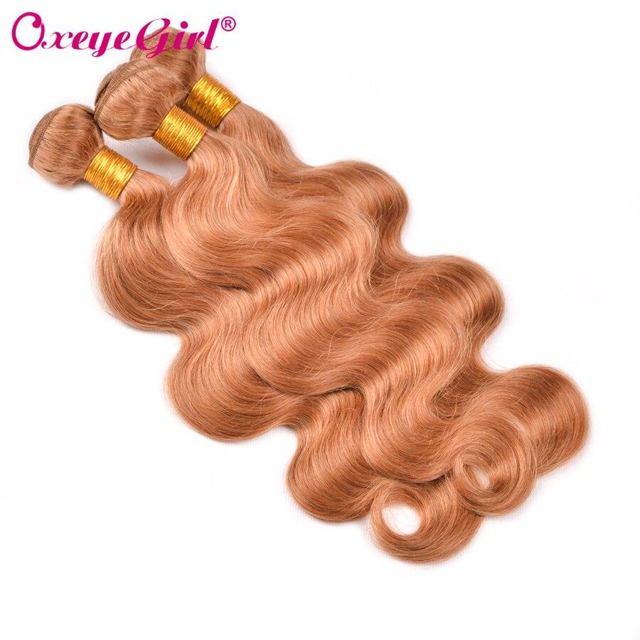 Oxeye girl Brazilian Hair Weave Bundles Color 27 Honey Blonde Body Wave Bundles Deals 3Pcs Lot