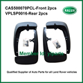 CAS500070PCL-Front VPLSP0016-Rear авто крыло набор для land Range Rover Sport 05-09/10-13 антрацит автомобилей mudflap колесных арок