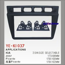 Worksheet. Popular Kia Picanto DashboardBuy Cheap Kia Picanto Dashboard lots