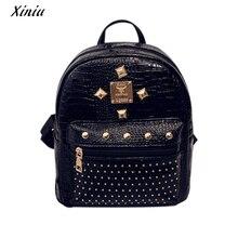 Xiniu School Bags For Teenagers Stylish Rivet Serpentine Backpack Women Metallic Color Rucksacks For Girls Sac A Dos #1209