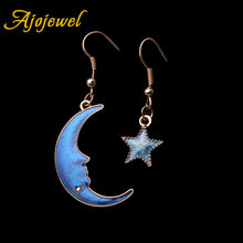 Ajojewel Asymmetrical Women Star And Moon Earing Fashion Jewelry Blue Green Colors(China)