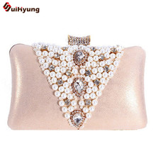 New Women Elegant Beaded Handbag Fashion Bling Crystal Hard Box Day Clutches Wedding Bride Bridesmaids Clutch Bag Evening Bags