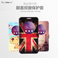 For ASUS Zenfone 2 ZE551ML Case Cover Slim Colorful Paint Flip Leather Stand Cases Phone Covers Funda Capa With View Window