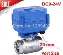 Моторизованный шаровой кран 3/4 дюйма dn20 dc9 24v 2 сторонний