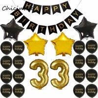Баннер с днем рождения воздушный шар Adlut 33 30 день рождения украшения 16 17 21 22 24 25 26 27 лет День рождения вечеринки бллооны
