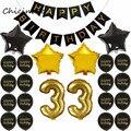 Воздушный шар с надписью «Happy Birthday», украшение для вечеринки в честь Дня Рождения 33, 30, 16, 17, 21, 22, 24, 25, 26, 27 лет