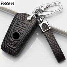 Car-Styling Auto Genuine Leather Key Cover Shell Case For Bmw New 1 3 4 5 6 7 Series F10 F20 F30 Smart Buttons Accessories