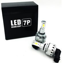 1Pair Super Bright 7P 9006 Led Driving Headlight Bulb Lamp 90W 6500K 12000LM External Light(China)