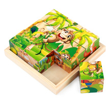 SLPF Wooden 9-piece Six Sides Draw 3d Puzzle Standing Building  Toys For Children Early Childhood Educational Hot Sale D08