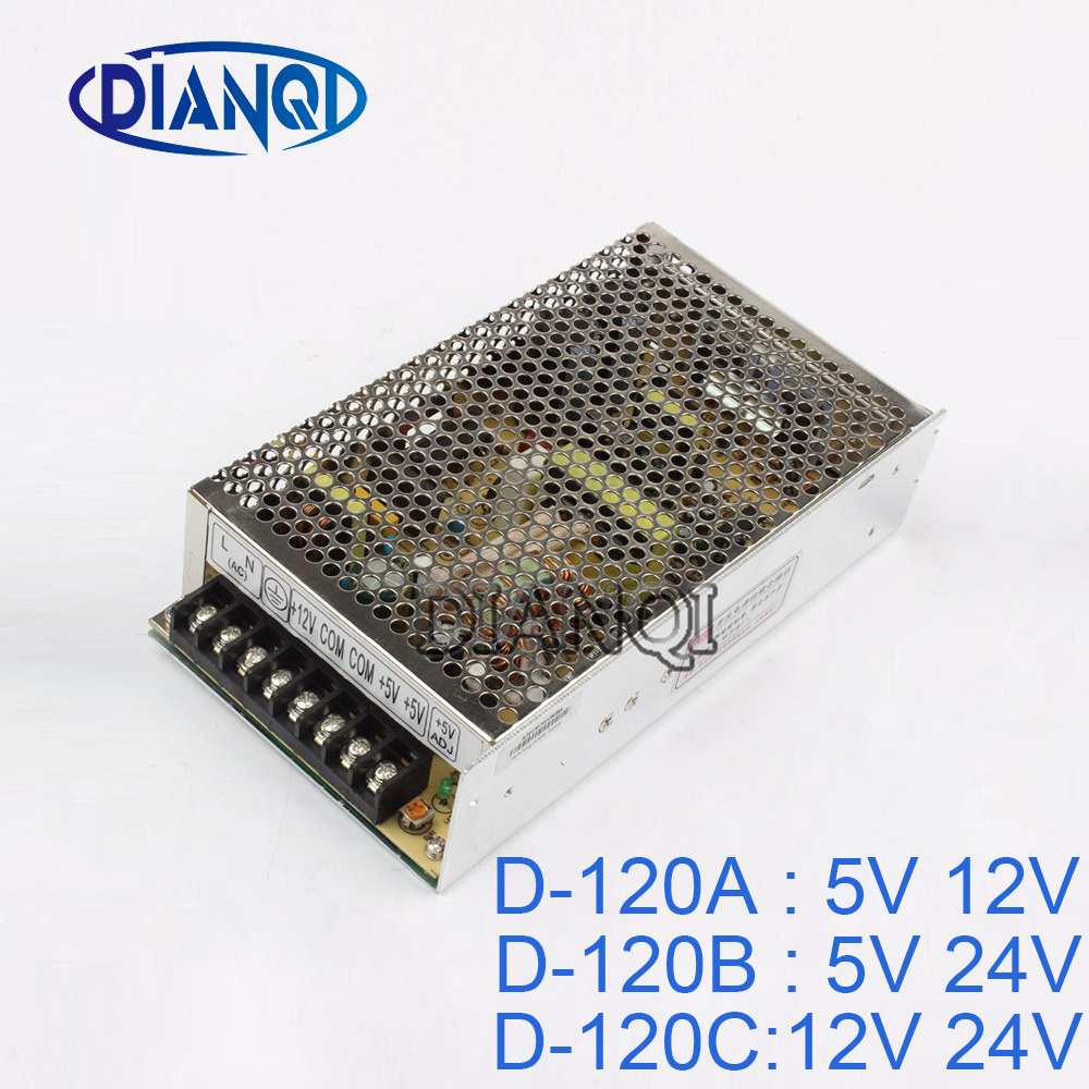 DIANQI dual output Switching power supply 120w 5v 12v 24V power suply D-120A ac dc converter D-120C D-120B