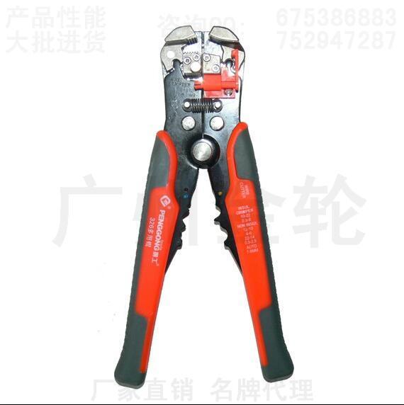Pode ser retirado para ser cortado com um multi-purpose alicate pinça, motocicletas ferramentas de manutenção de ferramentas de uso doméstico