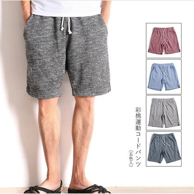 Men's Beach Shorts Personality Solid Color 2017 Summer Thin Section Breathable Comfort Casual Men's Linen Shorts Pants  A2997