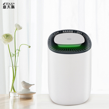 Dehumidifier semiconductor small dehumidifier mini air purifier wardrobe household ITAS5514A