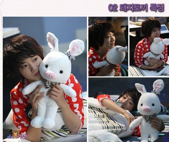 55cm Korean TV drama You are Beautiful Rabbit pig doll plush toys 2017 new arrive Stuffed Animals Best Gift For Child