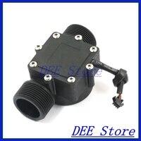 Free Shipping G1 1 4 Threaded 1 120L Min 2Mpa Hall Switch Fluid Water Flow Sensor