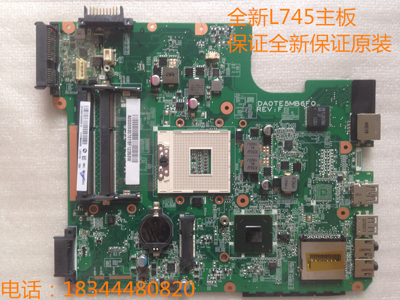 For Toshiba satellite L745 HM65 integrated laptop motherboard, A000093070 100%Tested DA0TE5MB6F0 REV:F stock No.999