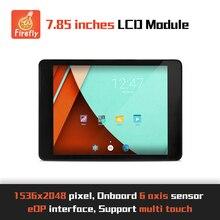 7.85 inch LCD  Module (Adaptation: Firefly RK3399 Development Board) , EDP interface, 1536×2048 resolution