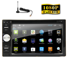 WiFi Radio Android 5.1 Car DVD RDS OBD2 6.2″ Music PC System Touchscreen Player GPS Stereo Video FM Digital TV