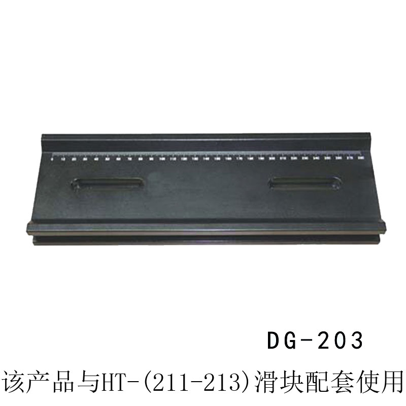 DG-203 Precise Guide Rail, Optical Slide, 100mm x 800mm