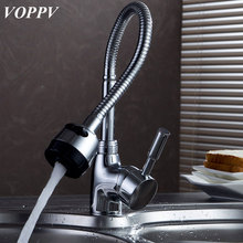 VOPPV Solid Brass Kitchen Mixer Sink Faucet Cold and Hot Kitchen Tap Single Hole Water Tap Kitchen Faucet Tap Torneira Cozinha gappo golden kitchen faucet water mixer tap torneira white kitchen sink faucet brass water faucet tap 360 rotate kitchen taps