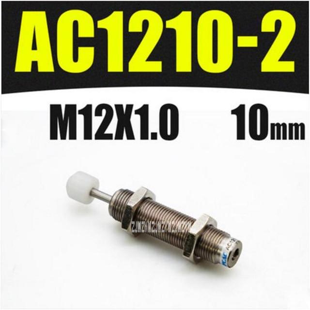 ใหม่AC1210-2 ไฮดรอลิกStabilizerน้ำมันความดันบัฟเฟอร์คุณภาพสูงDamperกระบอกโช้คอัพM12*1.0 10 มม.-10 ~ + 80 องศา