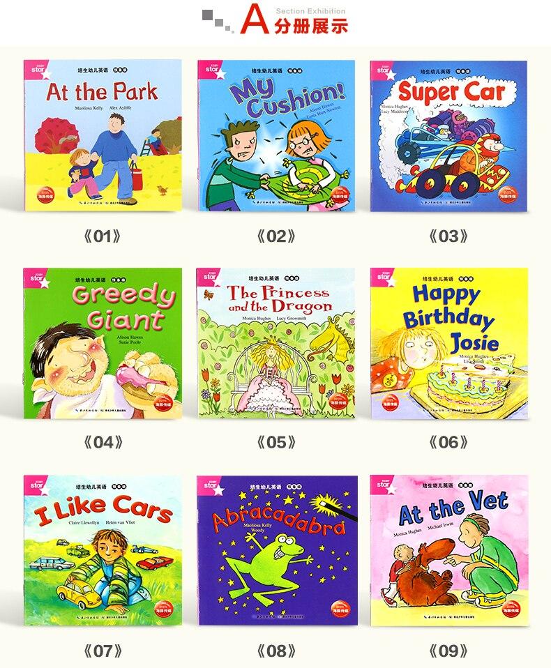 para criancas aprendendo brinquedos educativos criancas jardim infancia bebe 03