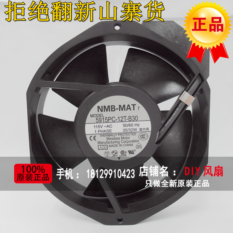 NEW NMB-MAT Minebea 5915PC-12T-B30 17238 115V Frequency converter cooling fan new original 5915pc 22t b30 172mm 150mm 38mm 220v 40 38w fan