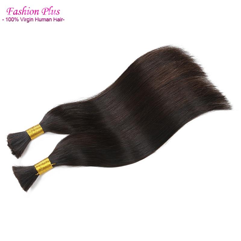 Bulk Hair For Braiding 100% Raw Hair Virgin Bulk Human Hair For Braiding Bulk No Attachment 4 pieces Human Braiding Hair Bulk
