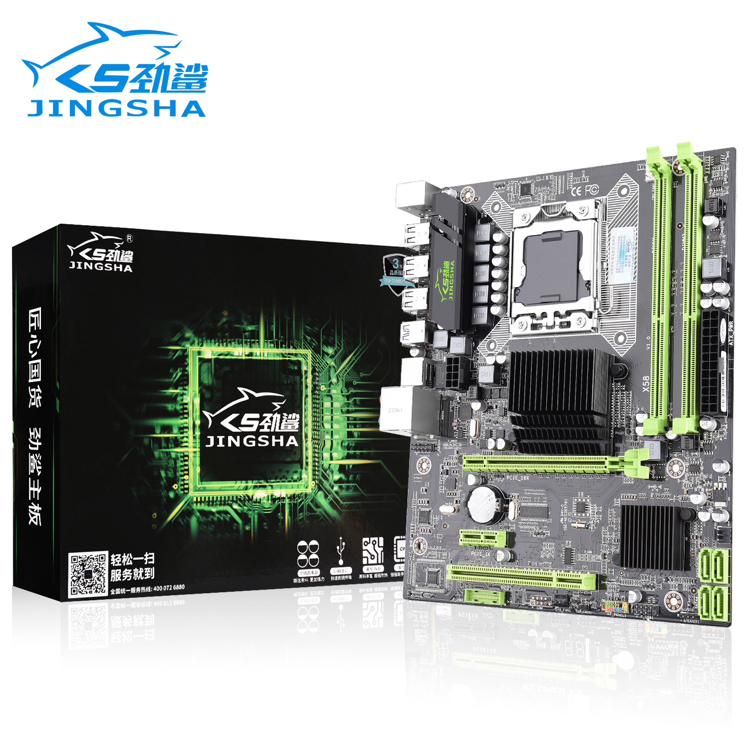 X58 LGA 1366 Motherboard LGA1366 Support REG ECC DDR3 And Xeon Processor USB3.0 AMD RX Series