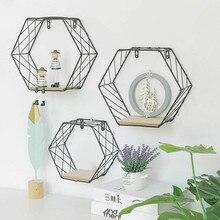 Demir altıgen ızgara duvar rafı kombinasyonu asılı geometrik şekil dekorasyon olabilir #27