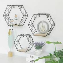 Estante de pared de rejilla Hexagonal de hierro, combinación de figuras geométricas colgantes, decoración, mayo #27