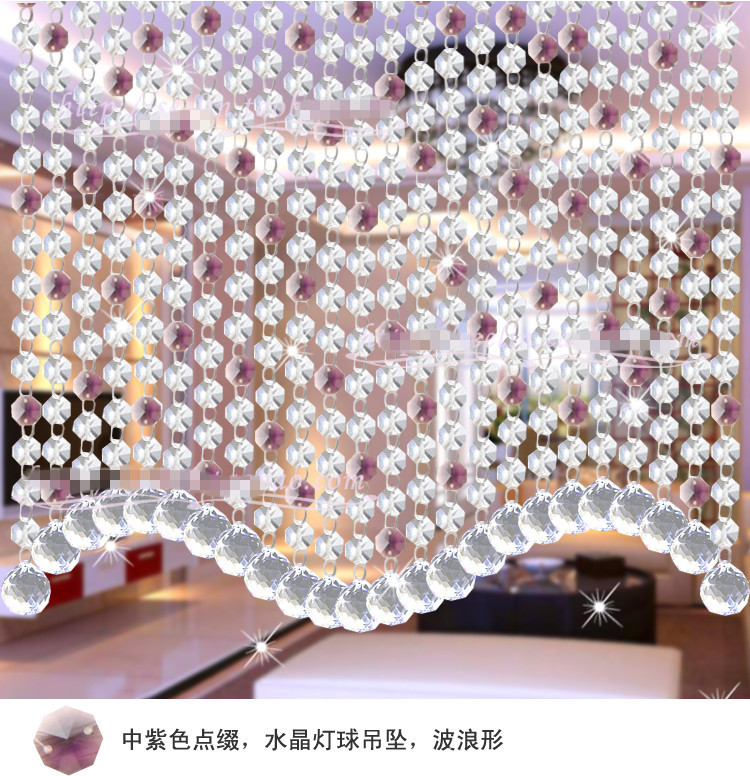 Living Room Shoe Crystal Glass Door Curtain Bead Compartmentation Soft Entranceway Shower Curtains Finished Product In From Home Garden