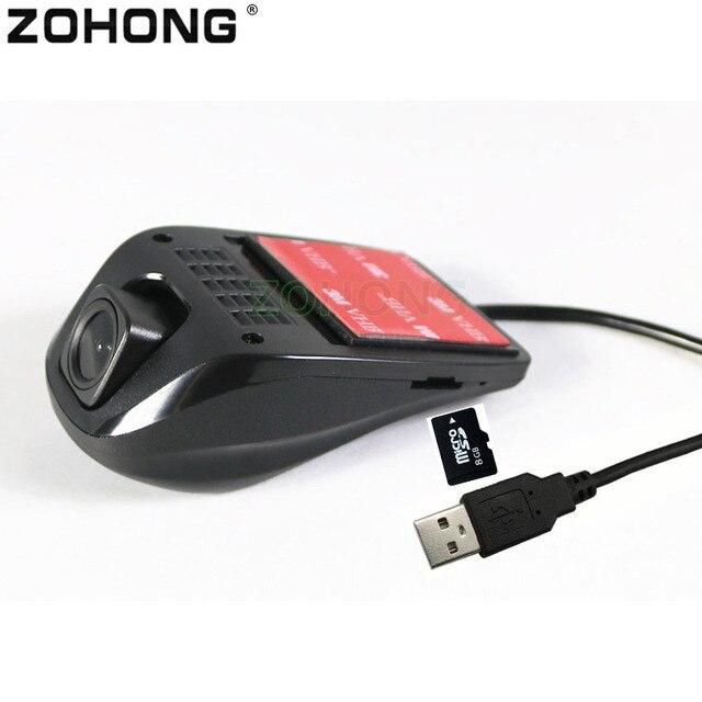車の USB DVR 1080 1080P フロントカメラ Usb2.0 16 ギガバイト C10 とマイクロ SD カードのためのアンドロイド OS カー DVD プレーヤー gps